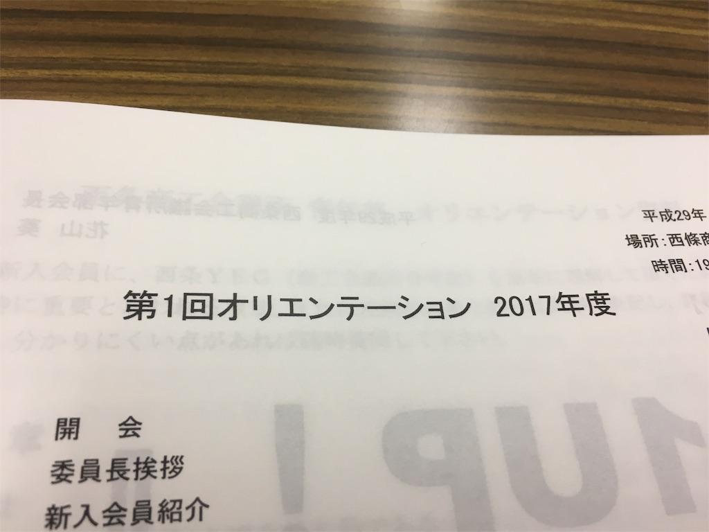 f:id:aoi-hanayama:20170803073618j:image