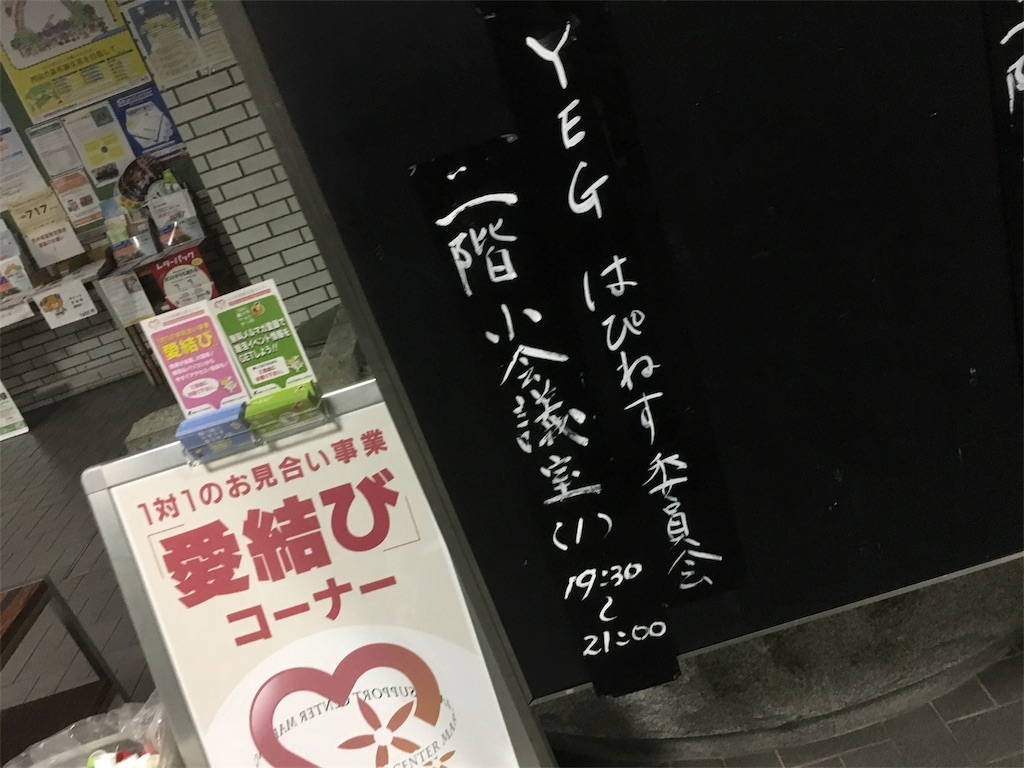 f:id:aoi-hanayama:20170803220542j:image