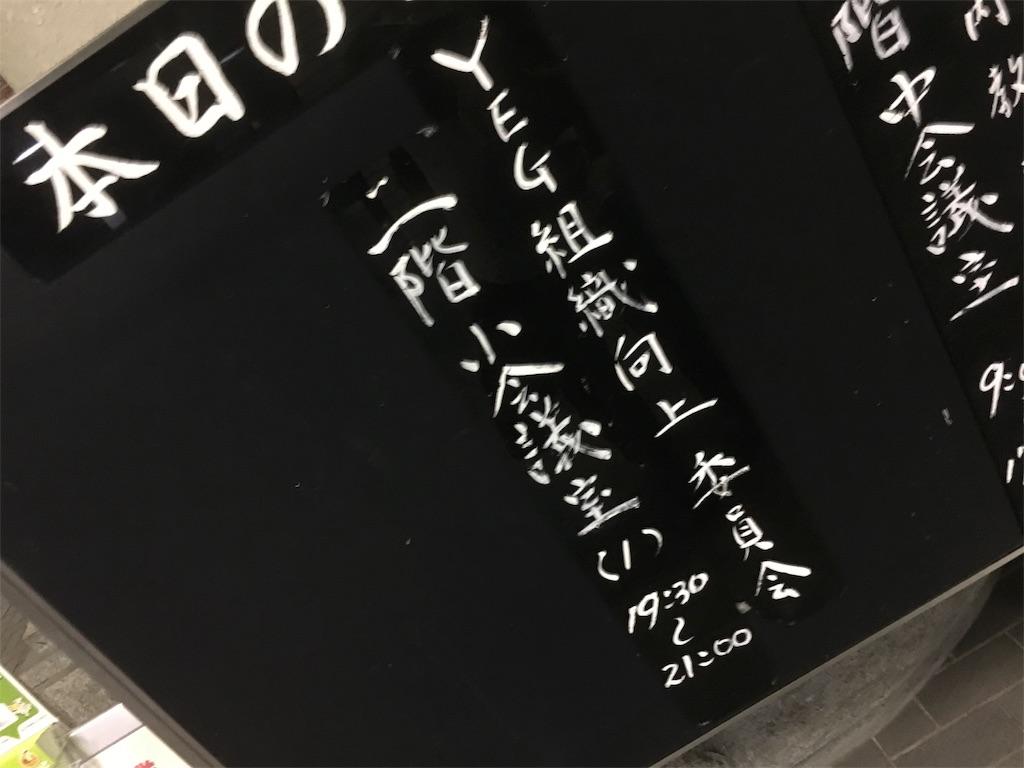 f:id:aoi-hanayama:20170803221027j:image
