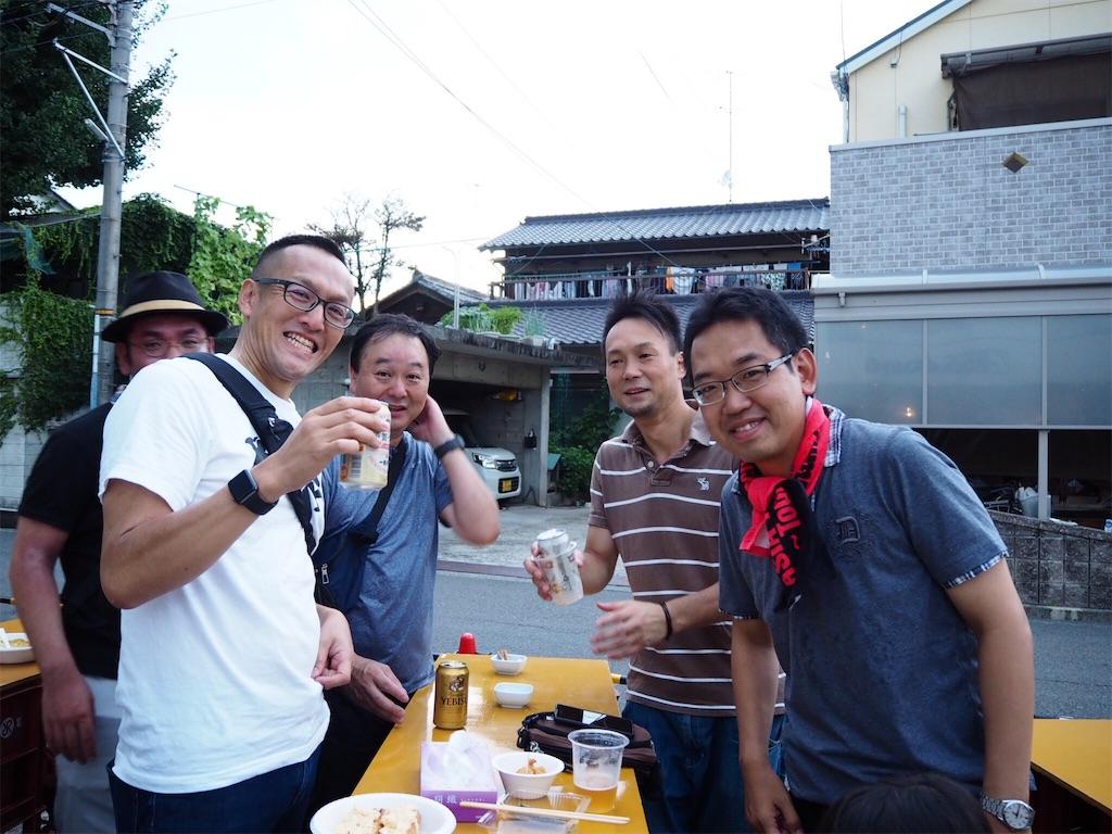 f:id:aoi-hanayama:20170806163634j:image