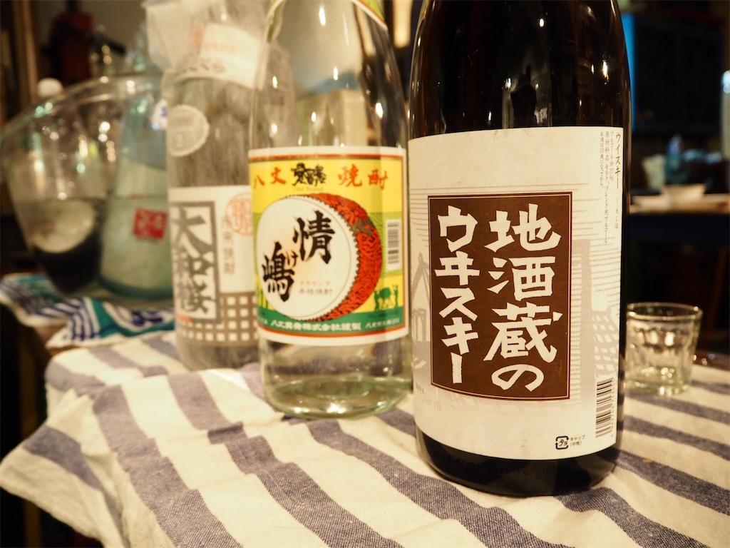f:id:aoi-hanayama:20170806164012j:image