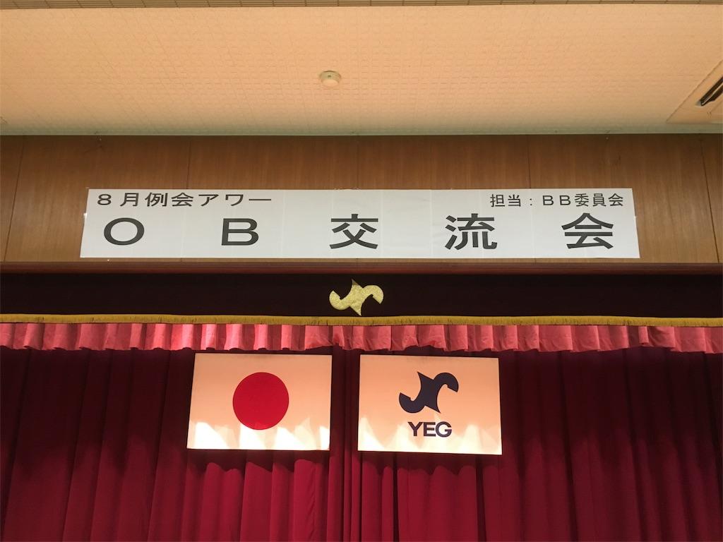 f:id:aoi-hanayama:20170808115530j:image