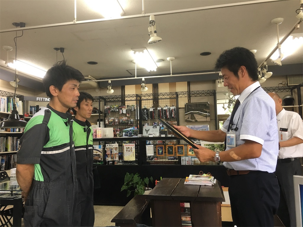 f:id:aoi-hanayama:20170810113449j:image