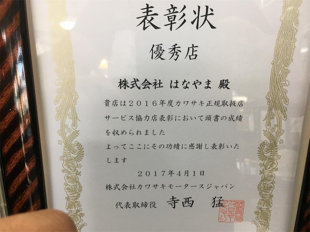 f:id:aoi-hanayama:20170810113518j:image