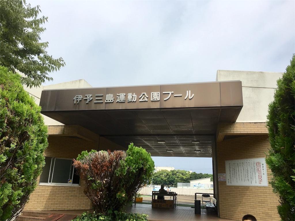 f:id:aoi-hanayama:20170816131243j:image