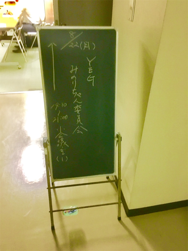 f:id:aoi-hanayama:20170821235549j:image
