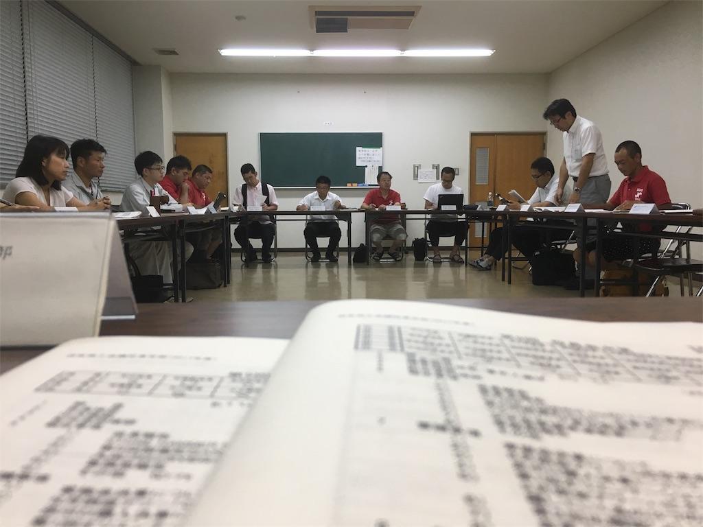 f:id:aoi-hanayama:20170826112224j:image