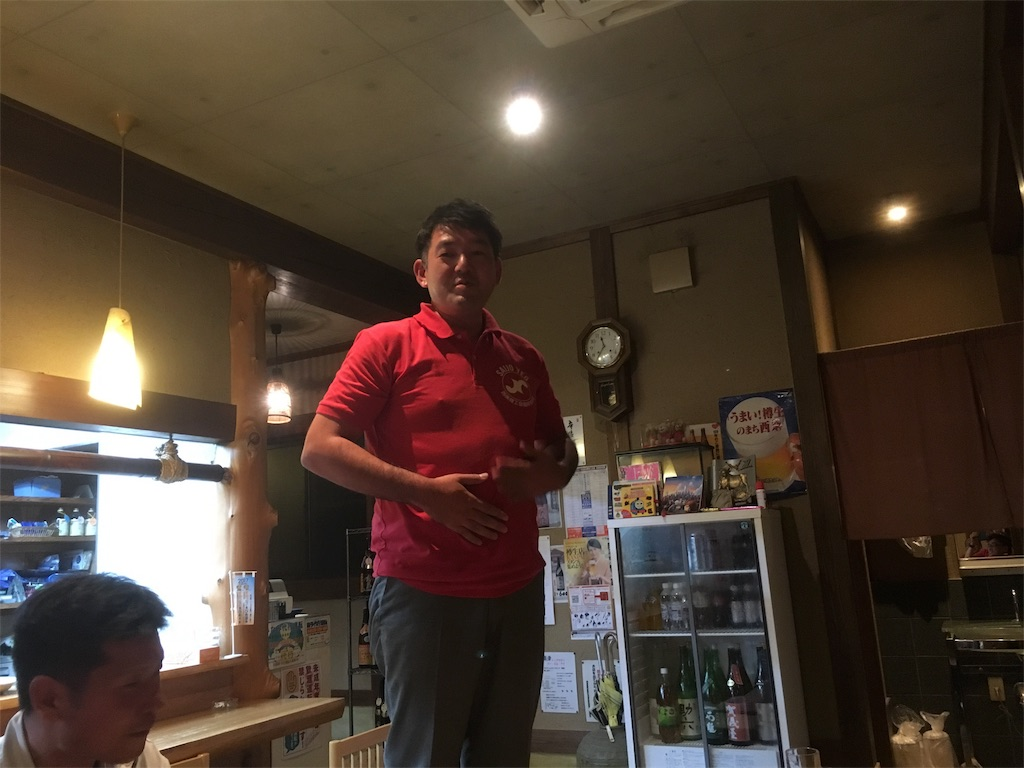 f:id:aoi-hanayama:20170826112918j:image