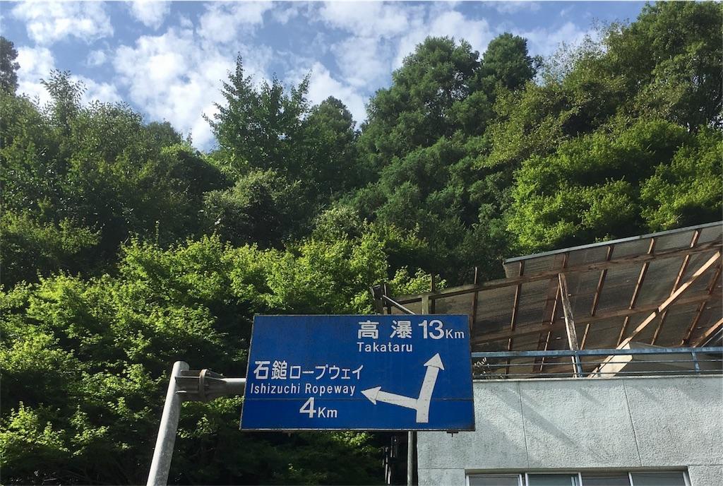 f:id:aoi-hanayama:20170827111602j:image