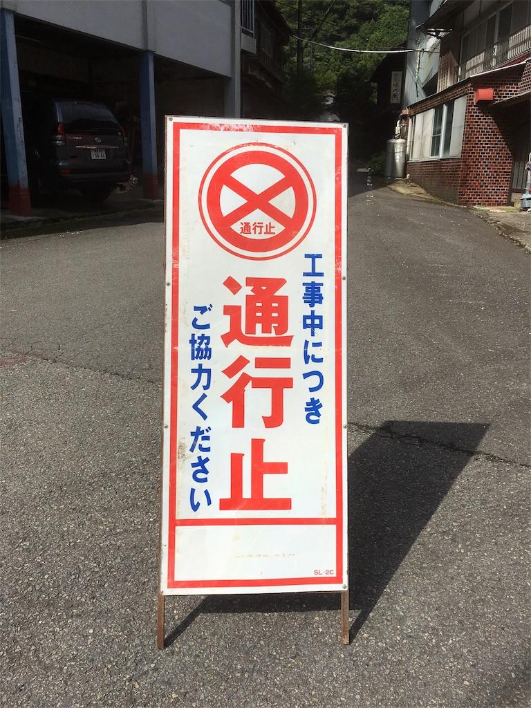 f:id:aoi-hanayama:20170827111929j:image