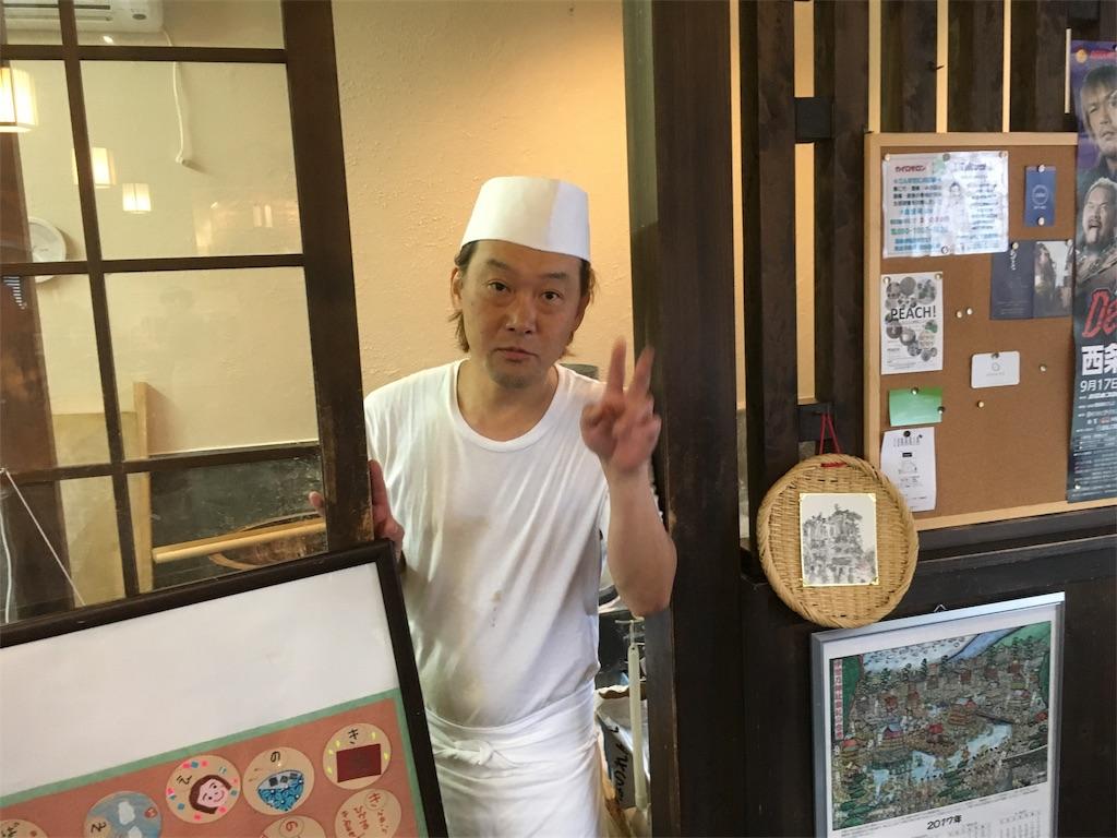 f:id:aoi-hanayama:20170907114134j:image