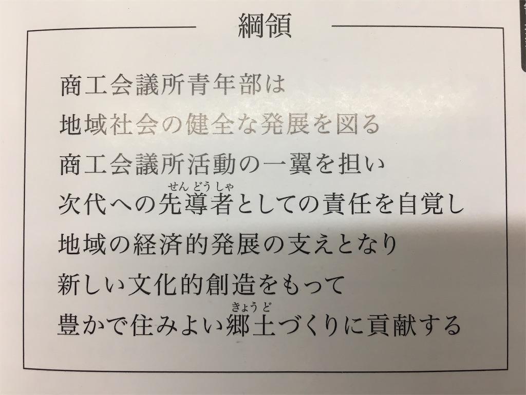 f:id:aoi-hanayama:20170909082242j:image