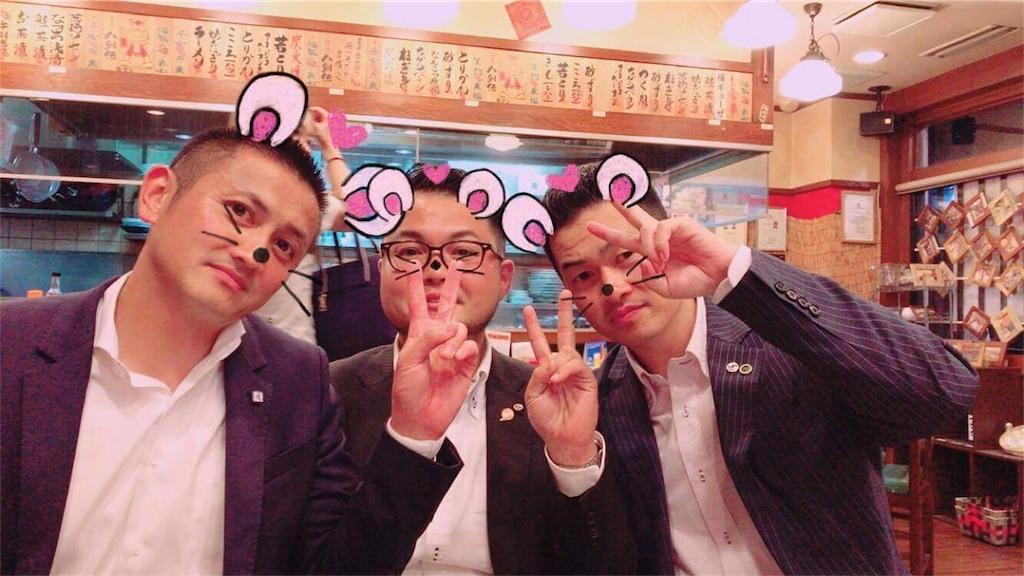 f:id:aoi-hanayama:20170910001702j:image