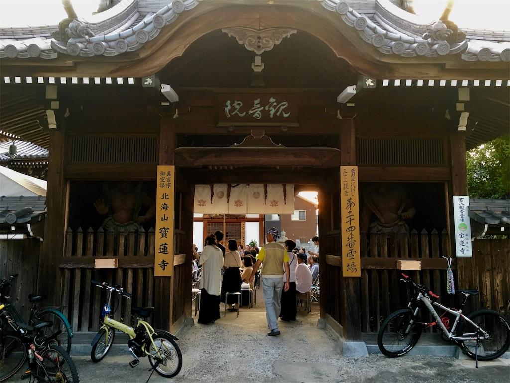 f:id:aoi-hanayama:20170910230550j:image
