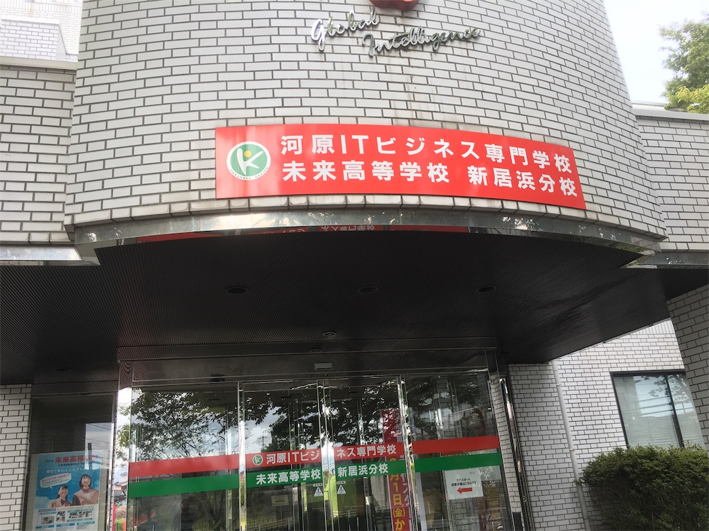 f:id:aoi-hanayama:20170913124229j:image