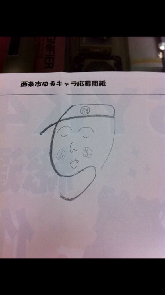f:id:aoi-hanayama:20170914222018j:image