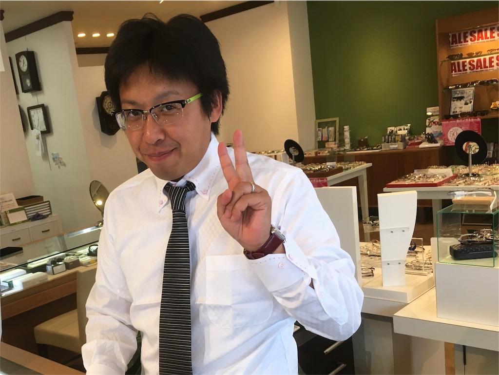 f:id:aoi-hanayama:20170917114121j:image