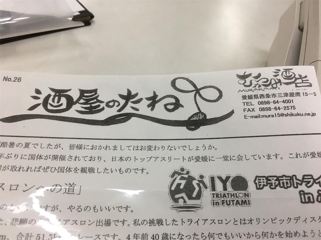 f:id:aoi-hanayama:20170920084816j:image
