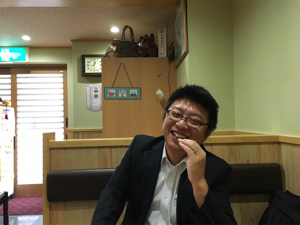 f:id:aoi-hanayama:20170922124952j:image