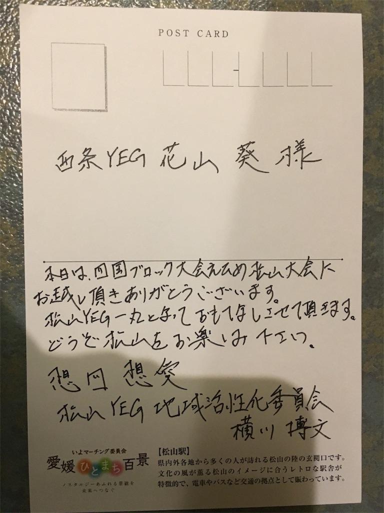 f:id:aoi-hanayama:20170923103445j:image