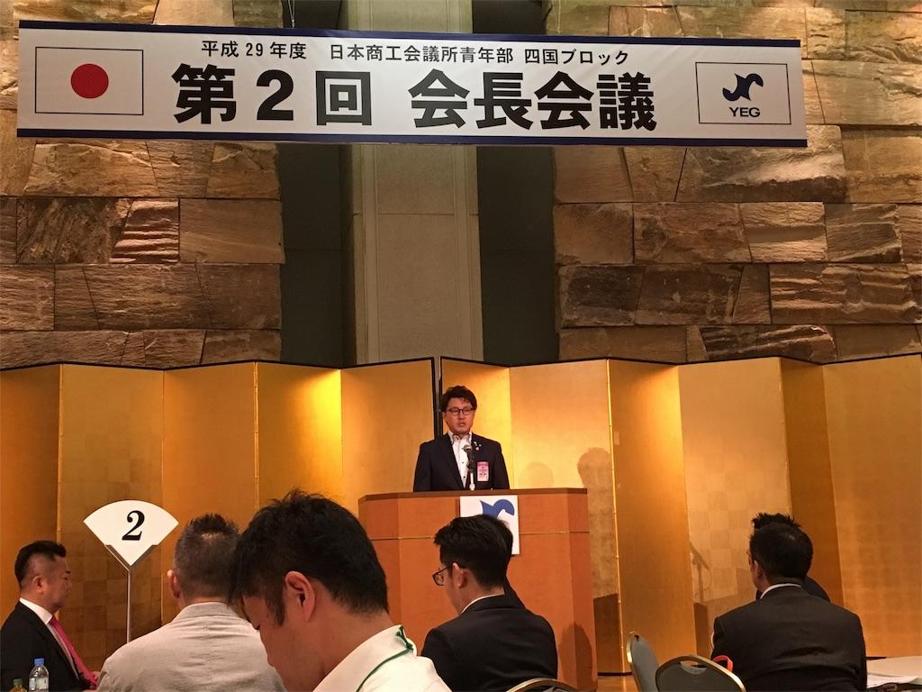 f:id:aoi-hanayama:20170923103529j:image