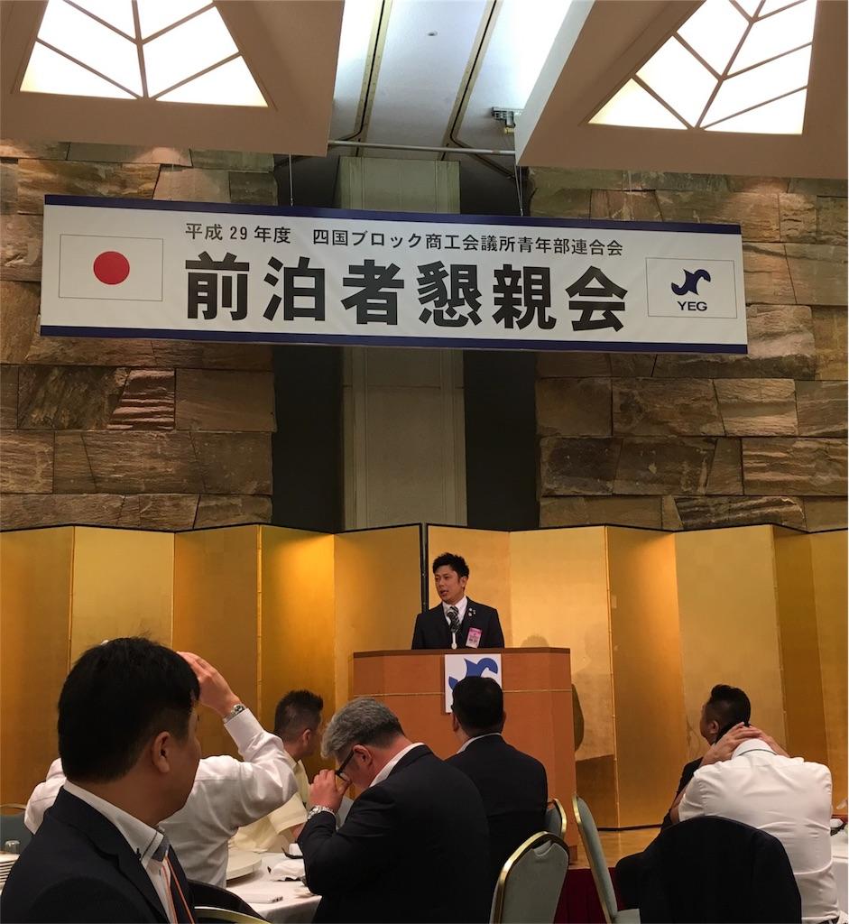 f:id:aoi-hanayama:20170923103757j:image