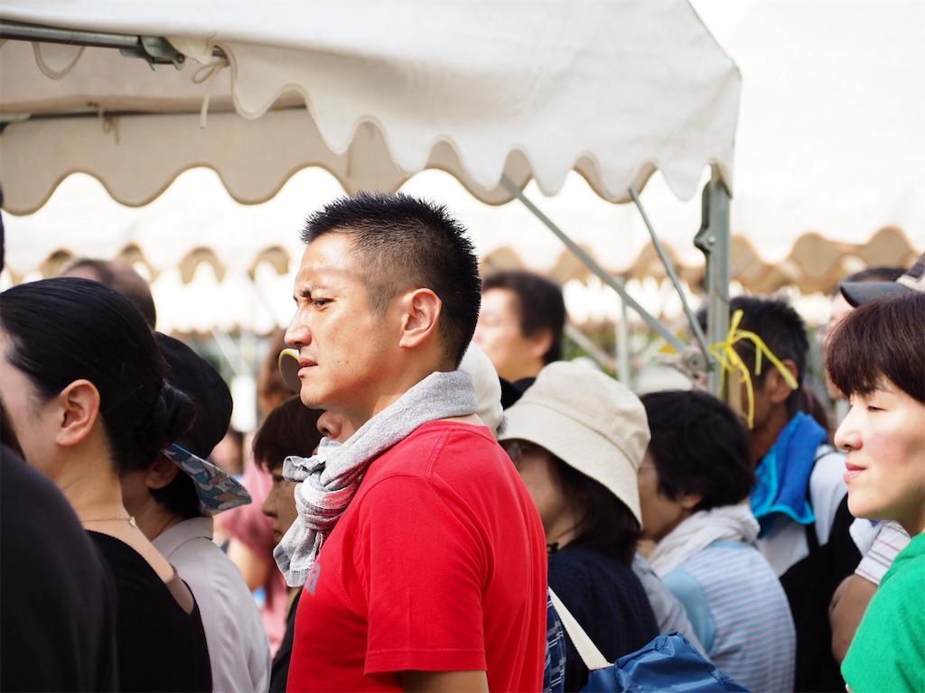 f:id:aoi-hanayama:20170924120551j:image