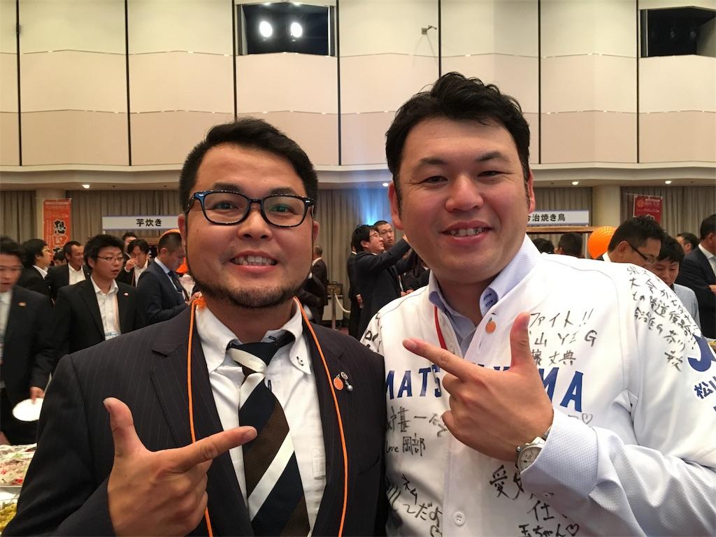f:id:aoi-hanayama:20170924181708j:image