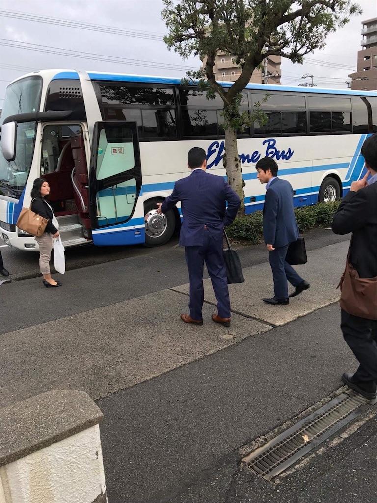 f:id:aoi-hanayama:20170924182550j:image