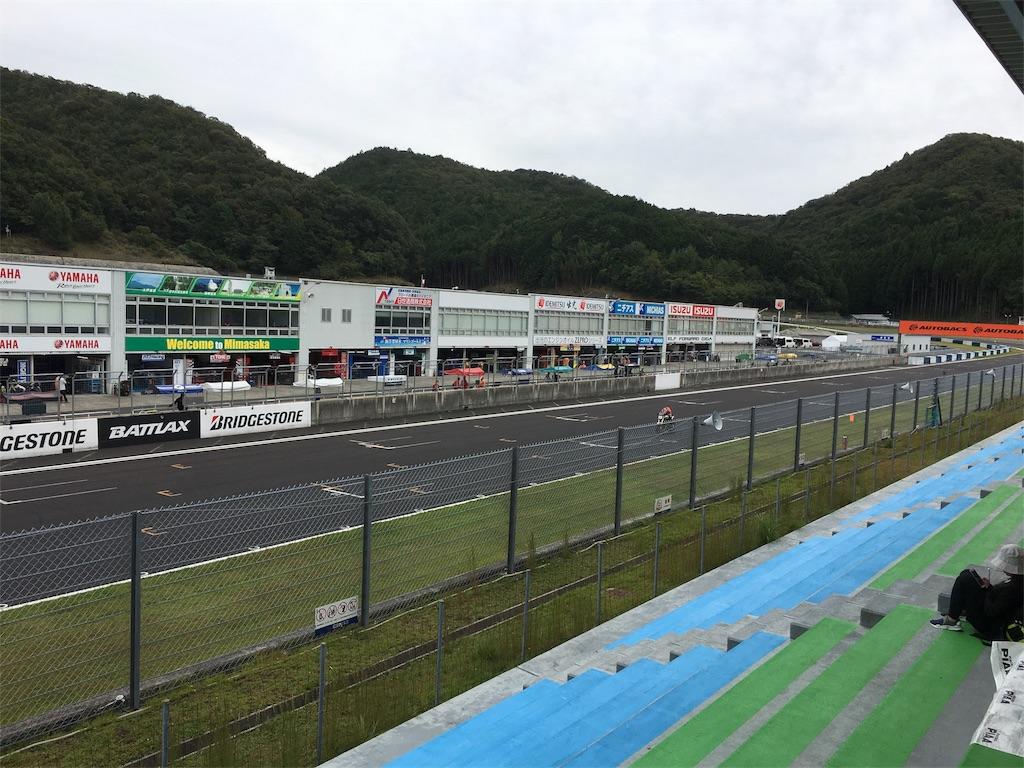 f:id:aoi-hanayama:20171001125753j:image
