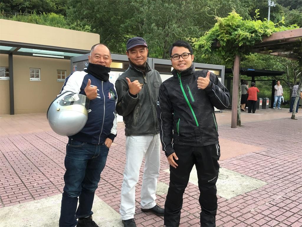 f:id:aoi-hanayama:20171001222500j:image