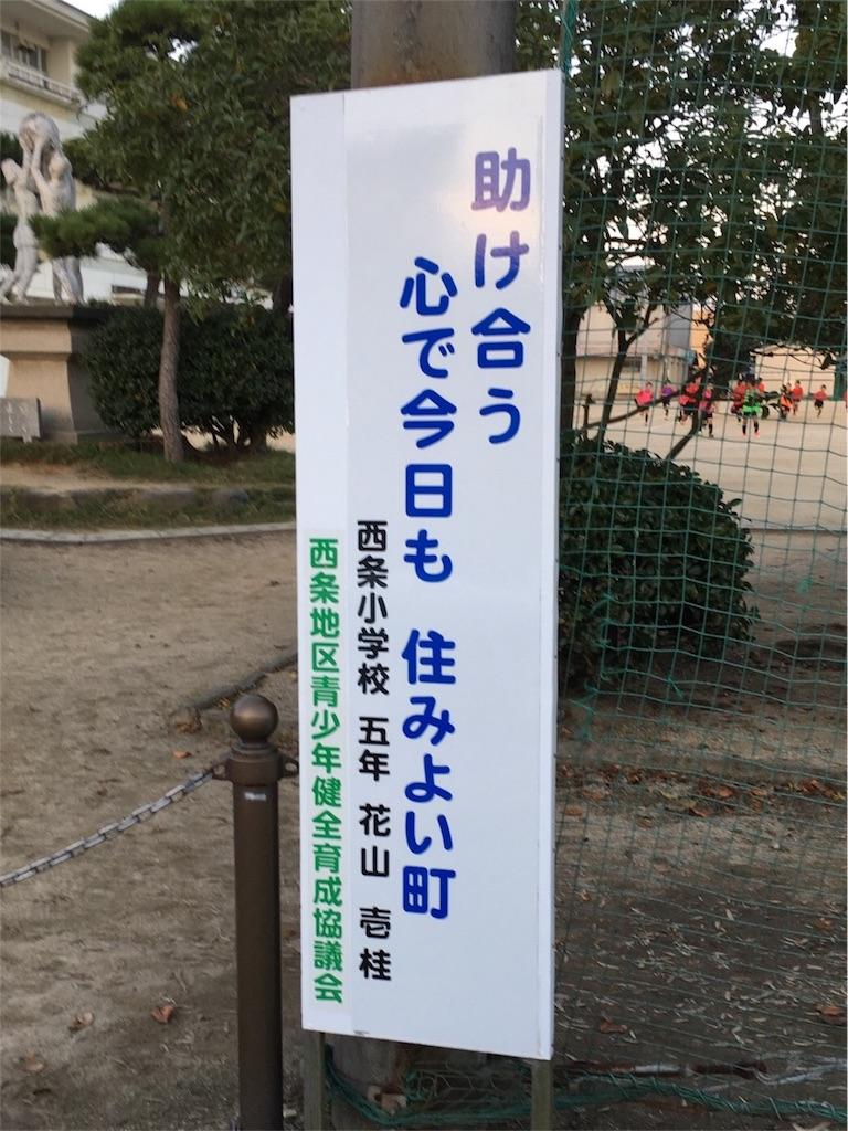 f:id:aoi-hanayama:20171005185201j:image