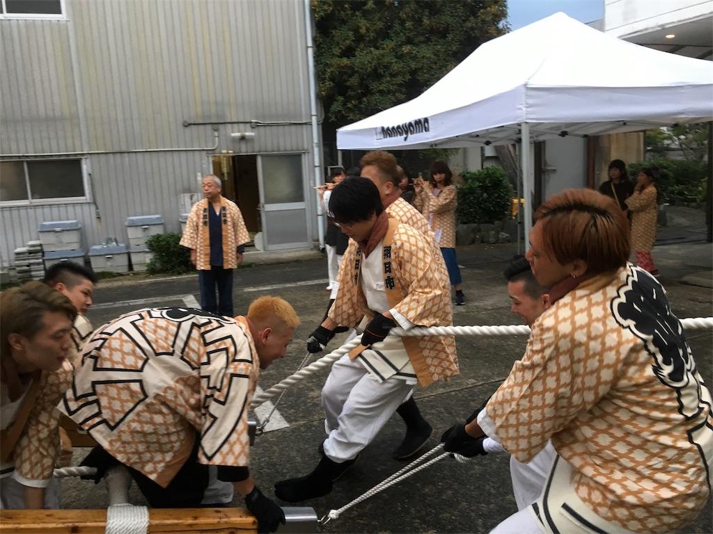 f:id:aoi-hanayama:20171014232210j:image