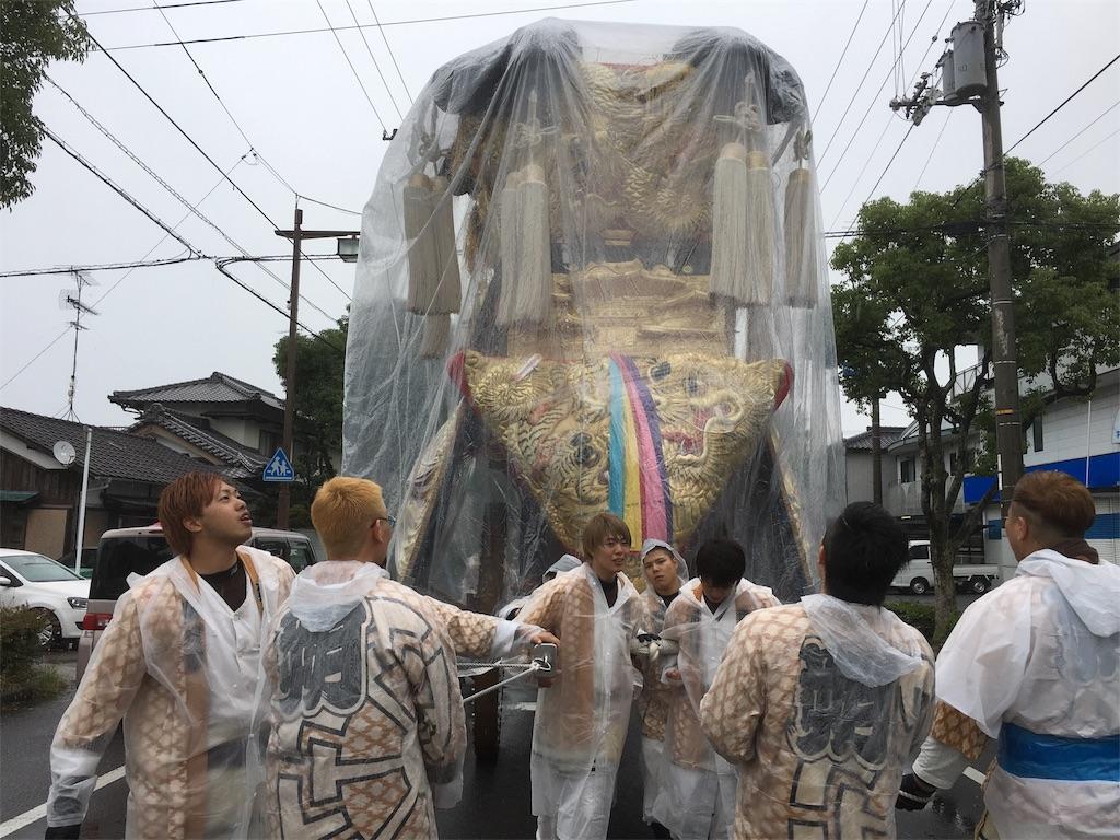 f:id:aoi-hanayama:20171015122634j:image