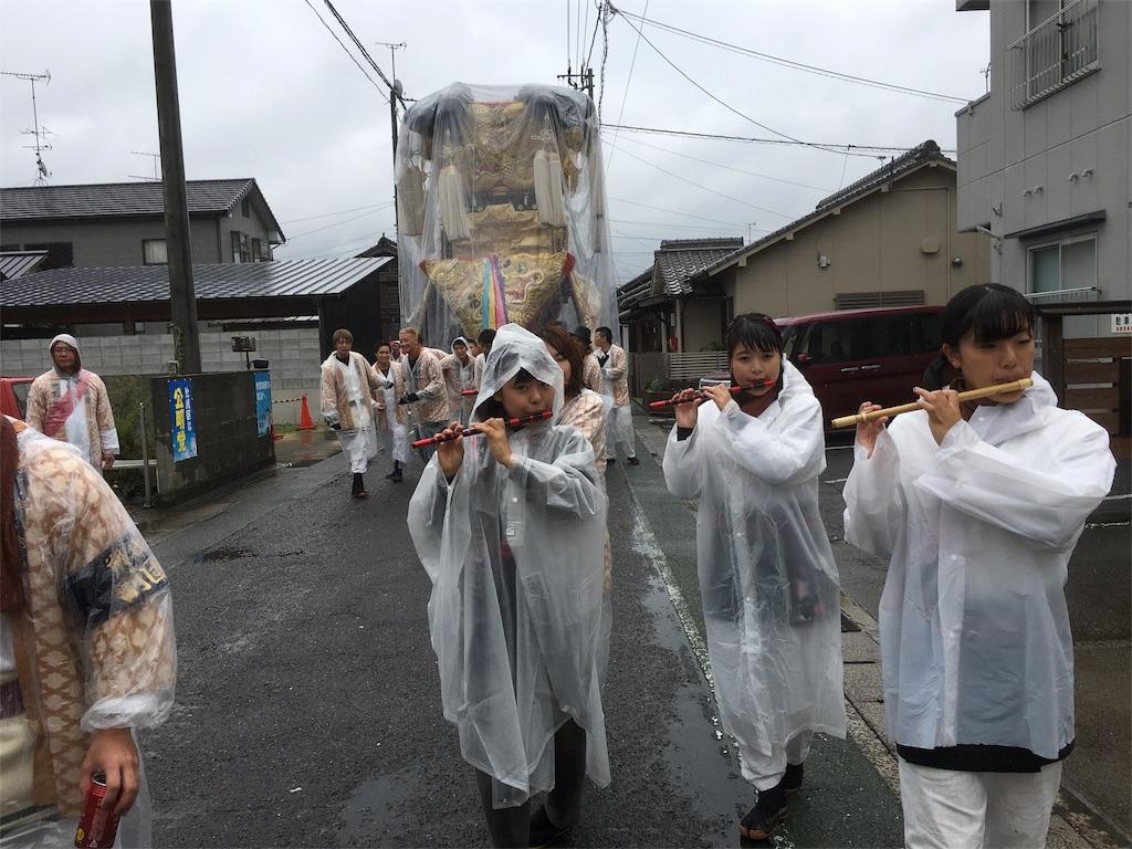 f:id:aoi-hanayama:20171015122701j:image