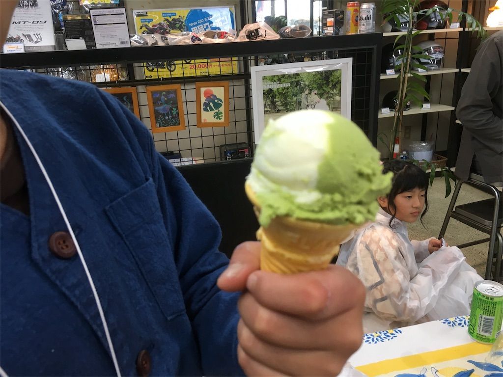 f:id:aoi-hanayama:20171015125026j:image