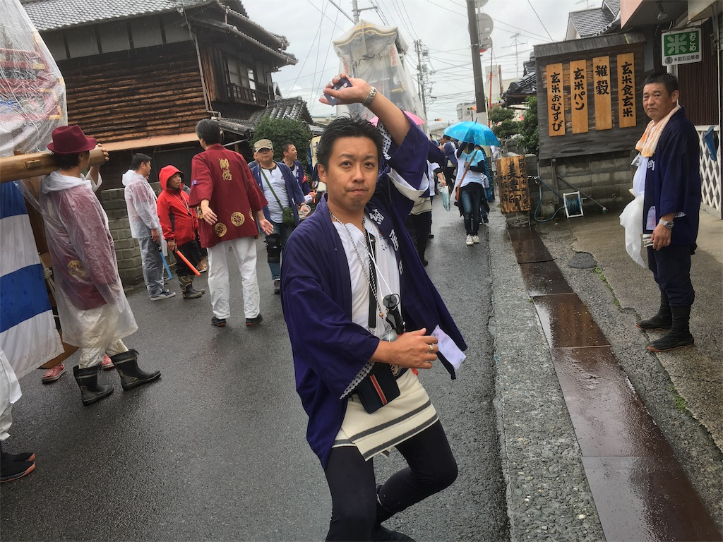 f:id:aoi-hanayama:20171018103953j:image