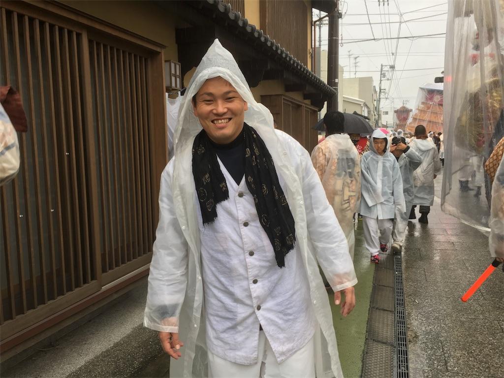 f:id:aoi-hanayama:20171018104206j:image