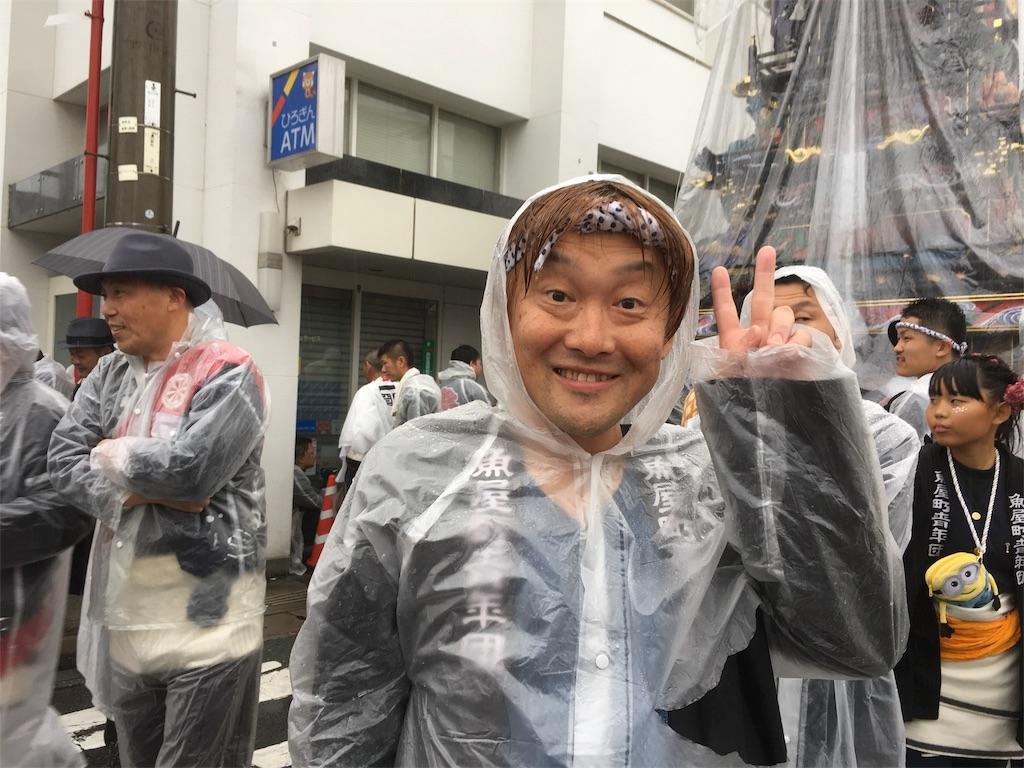 f:id:aoi-hanayama:20171018104241j:image