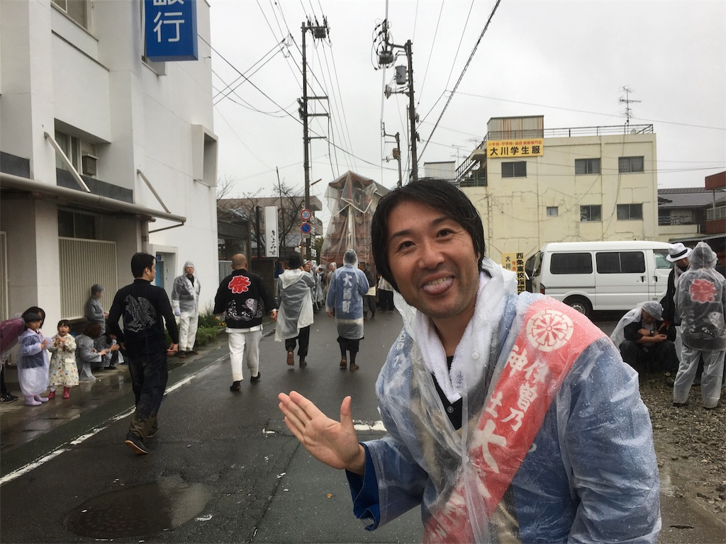 f:id:aoi-hanayama:20171018104251j:image