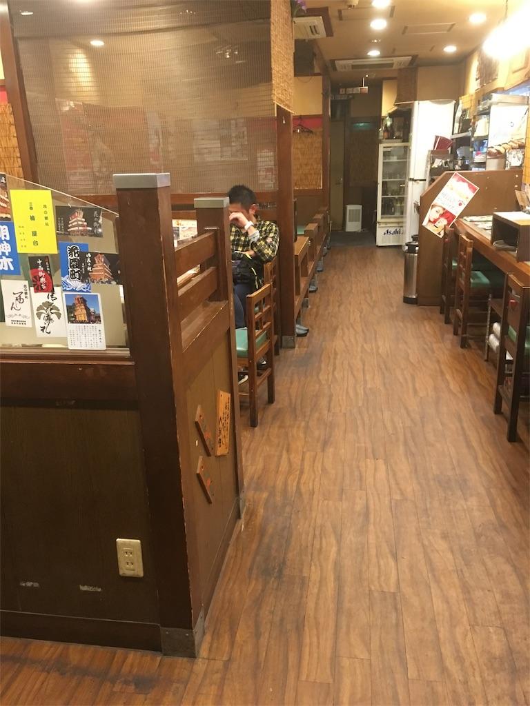 f:id:aoi-hanayama:20171020092841j:image