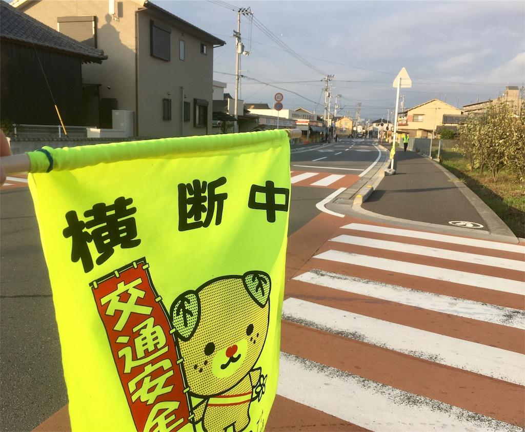 f:id:aoi-hanayama:20171027075154j:image