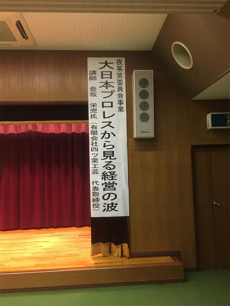 f:id:aoi-hanayama:20171028004641j:image