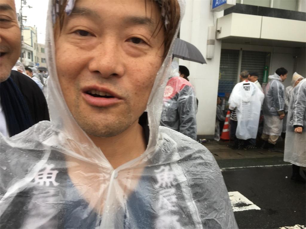 f:id:aoi-hanayama:20171030215147j:image