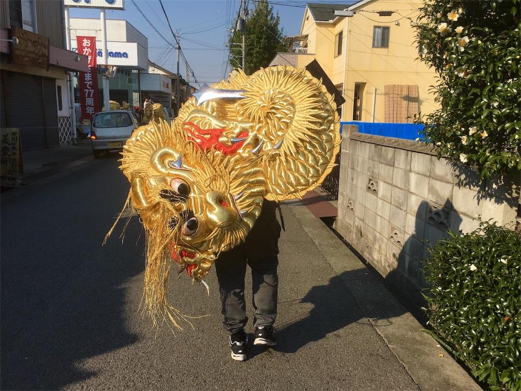 f:id:aoi-hanayama:20171105101656j:image