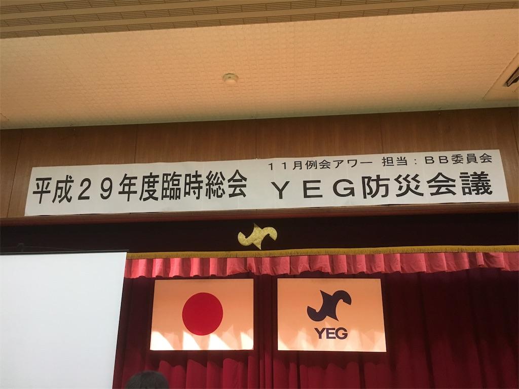 f:id:aoi-hanayama:20171108114644j:image