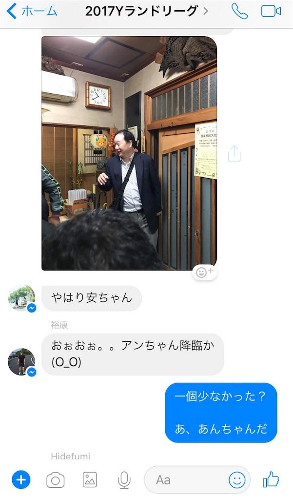 f:id:aoi-hanayama:20171114011017j:image