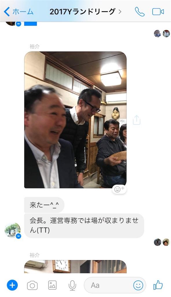 f:id:aoi-hanayama:20171114011115j:image