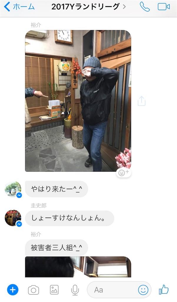 f:id:aoi-hanayama:20171114011259j:image