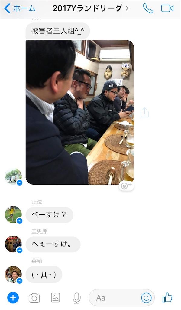 f:id:aoi-hanayama:20171114011342j:image